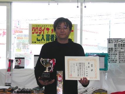 20050116-1.jpg