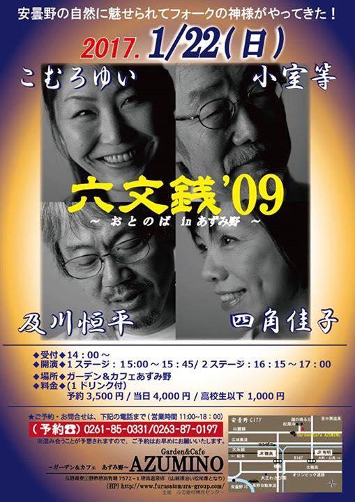 20170122-1.jpg